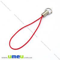 Основа для брелка на мобильный, 60 мм, Красная, 1 шт (OSN-014828)