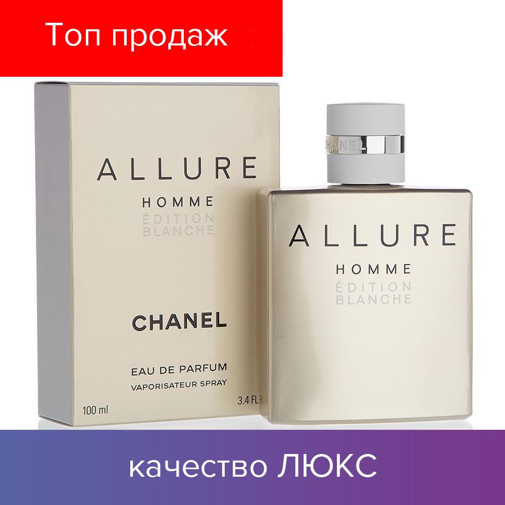 Chanel Allure Homme Edition Blanche Eau De Parfum 100 Ml парфюм