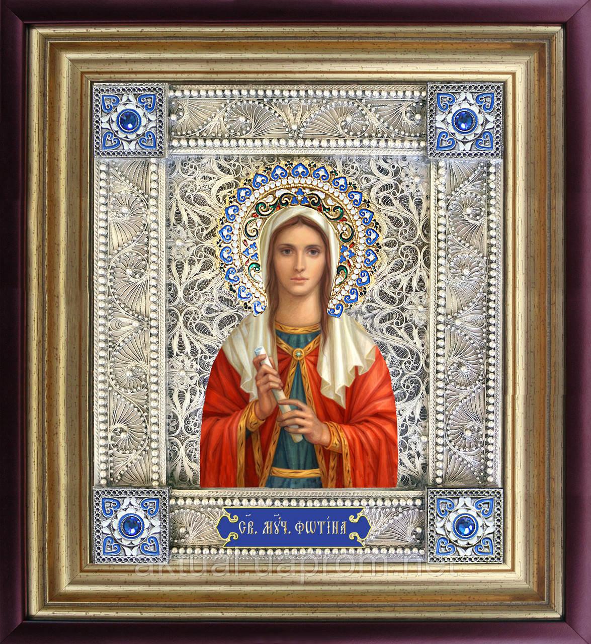 Святая Светлана именная икона скань