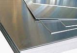Лист алюминиевый, марка алюминия АМг3Н2, ГОСТ 21631-76 , фото 4