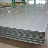 Лист алюминиевый, марка алюминия АМг3Н2, ГОСТ 21631-76 , фото 5