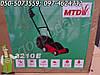 Новая Электрическая газонокосилка MTD 3210E 1000 Вт купить в Луцке