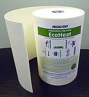 Звукоизоляция стен под обои EcoHeat 5мм утеплитель рулон 7м2