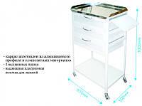 Столик анестезиолога СА-3,  Стол анестезиолога медицинский столешница с нержавеющей стали