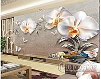 """Фотообои """"3D Орхидеи и бабочки"""""""