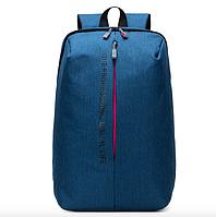 Рюкзак городской молодежный Sport Digital синий, фото 1