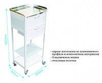 Столик анестезиолога СА-4, Стол анестезиолога медицинский столешница с нержавеющей стали
