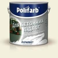 """Краска """"Акрилбет"""" для бетонных полов Polifarb"""
