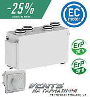 Вентс ВУЭ 300 В2 мини ЕС (А2). Приточно-вытяжная установка с энтальпийным рекуператором.