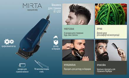 Машинка для стрижки Mirta HT-5207, фото 2