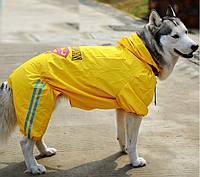 """Плотный дождевик для собак крупных пород """"Superman"""". Одежда для собак."""