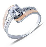 Серебряные кольца с накладками золота