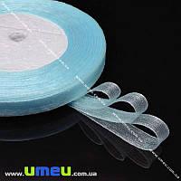 Лента из органзы, 10 мм, Голубая, 1 м (LEN-000385)