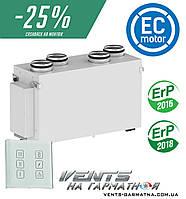 Вентс ВУЭ 300 В2 мини ЕС (А14). Приточно-вытяжная установка с энтальпийным рекуператором.