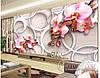 "Фотообои ""3D орхидеи"""