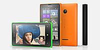 Бронированная защитная пленка для Nokia Lumia 435 Dual SIM, фото 1