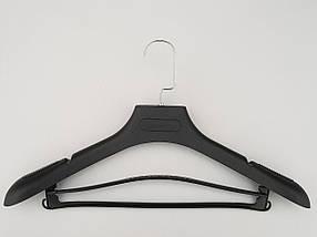Плечики вешалки тремпеля TZP6682 с антискользящим ребристым плечом черного цвета, длина 44,5 см, фото 2