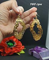 Серьги Xuping длина 9.5 см,позолота,медзолото,медицинское золото