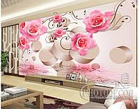 """Фотообои """"3D Розовые розы"""", фото 1"""