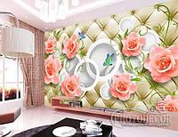 "Фотообои ""3D Розы 1"", фото 1"