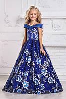 Платье выпускное детское нарядное 1116, фото 1