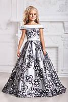 Платье выпускное детское нарядное 1114, фото 1