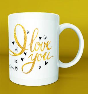 Подарункові чашки з принтами