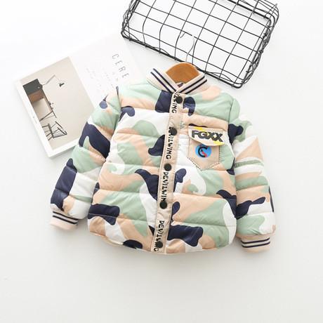 Куртка детская демисезонная на мальчика  весна-осень  камуфляж