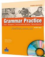 Английский язык / Grammar Practice / Coursebook+CD+Key. Учебник, Upper-Intermediate / Pearson