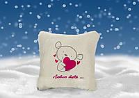 Декоративная подушка с вышивкой «Люблю тебя»