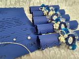 Именные пригласительные на свадьбу Monogram (синие), фото 4