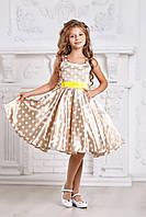 Платье детское выпускное нарядное 1101, фото 1
