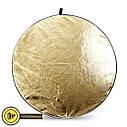 Отражатель - рефлектор Photolite (60 см.) 5 в 1., фото 7
