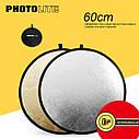 Отражатель - рефлектор Photolite (60 см.) 2 в 1., фото 3