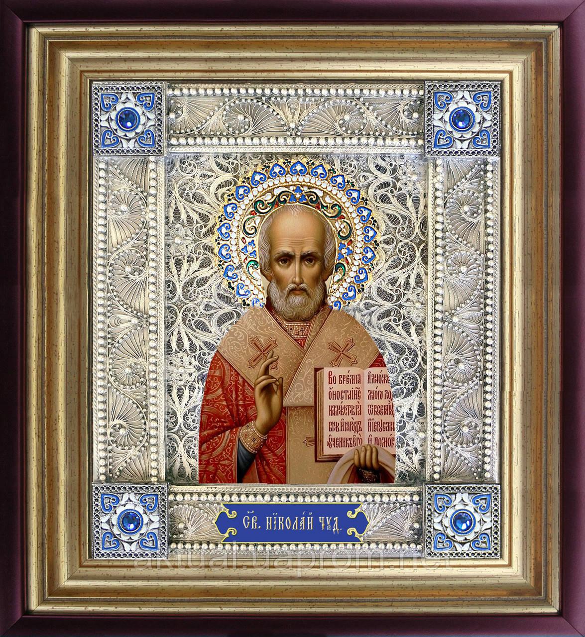 Святой Николай Чудотворец икона скань