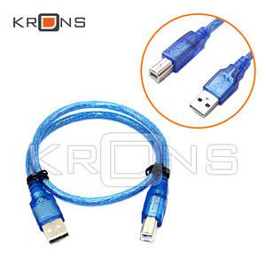 Кабель USB AM-BM 50см, шнур для arduino принтера сканера мфу