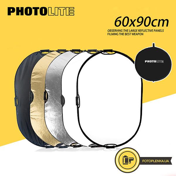 Отражатель - рефлектор прямоугольный Photolite (60x90 см. с ручками) 5 в 1.