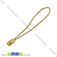 Основа для брелка на мобильный, 50 мм, Золотистая, 1 шт (OSN-003113)