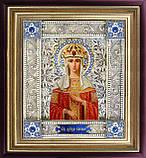 Святая Елена скань икона