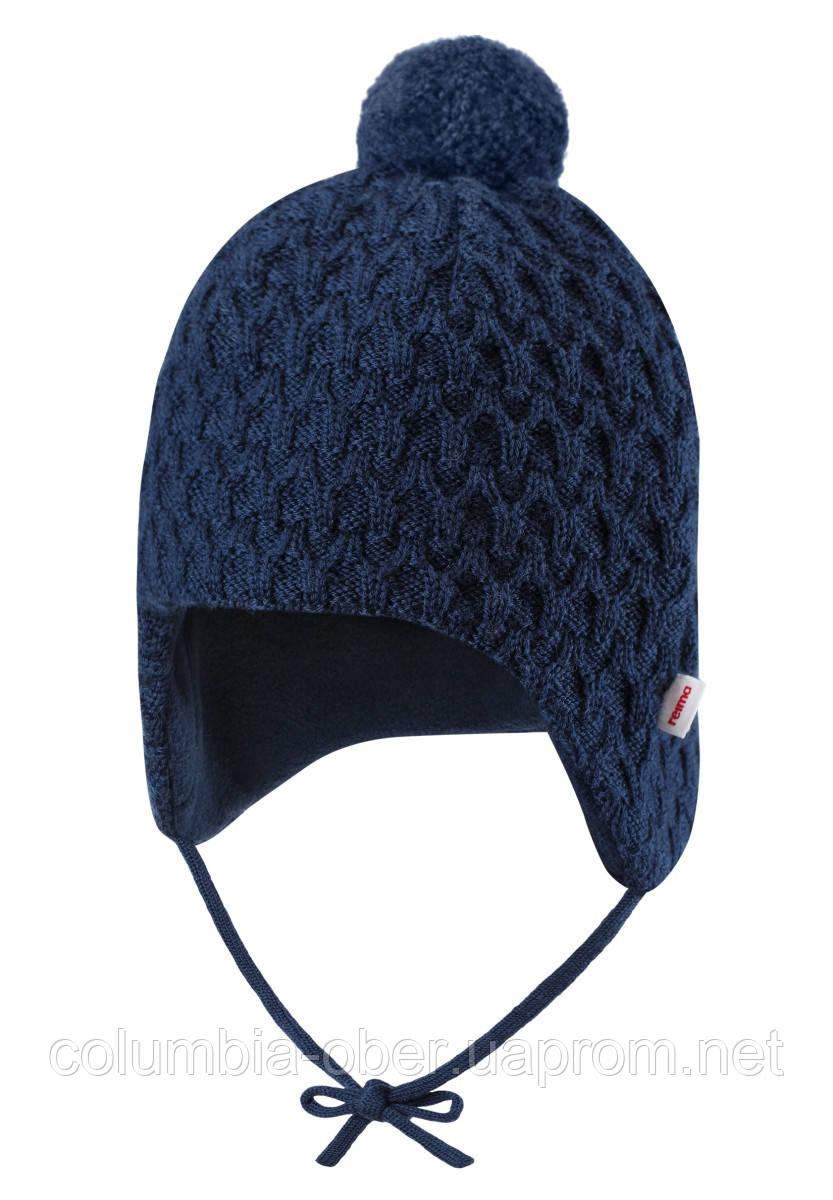 225db9be7e352 Зимняя шапка-бини для мальчика Reima Lulla 518489-6980. Размеры 36 ...