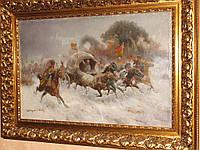 Картина Конная атака К.Стойлов- Баумгартнер  кон 19 века