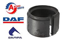 Втулка стабилизатора DAF Евро 2 3 4 5, XF 95 105, CF 85 75, LF 45 55