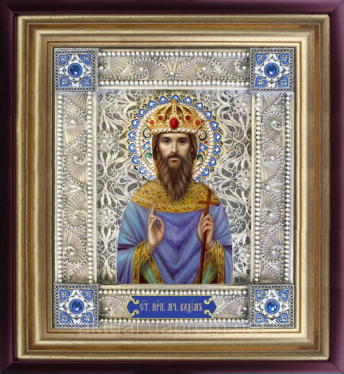 Святой Вадим икона.