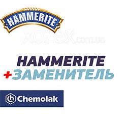 Для Hammerite