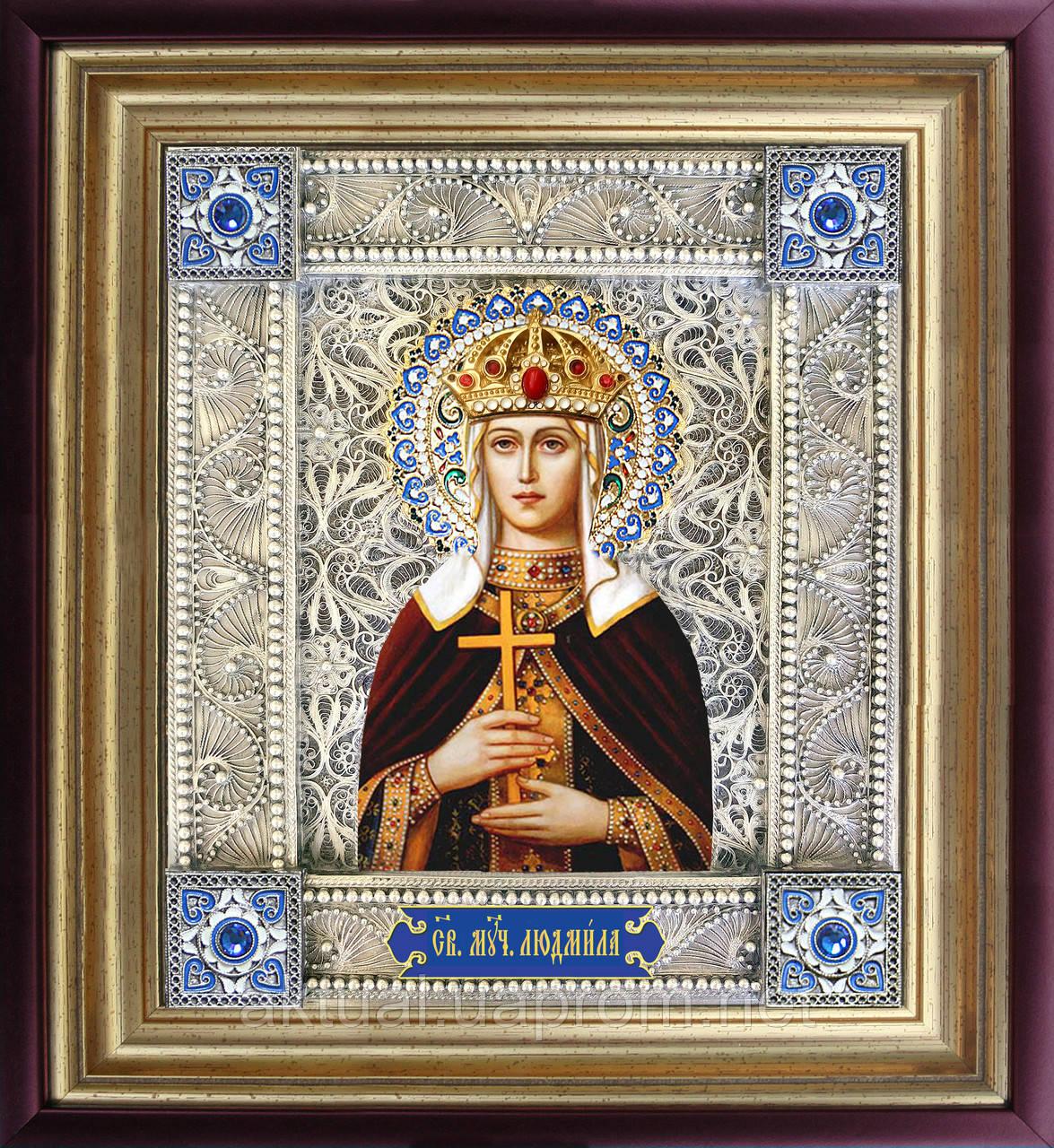 Святая Людмила икона  скань