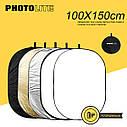 Отражатель - рефлектор прямоугольный Photolite (100x150 см.) 5 в 1., фото 3