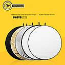 Отражатель - рефлектор Photolite (110 см.) 5 в 1., фото 4