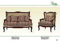 """Кресло и диван """"ШАРЛЬ ЛЕРУА Luxury"""""""