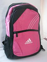 Женский рюкзак adidas с розовым цветом