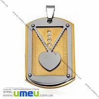 Подвеска из ювелирной нержавеющей стали Кулон, Серебро/Золото, 41х26 мм, 1 шт (POD-004973)
